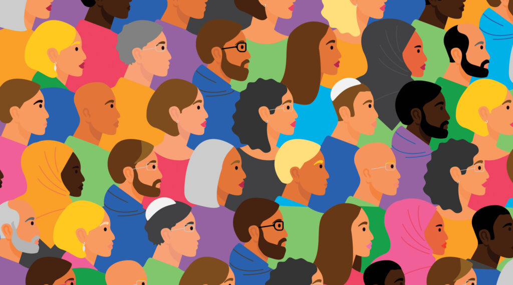 Colorful illustration of a group of people looking forward together.